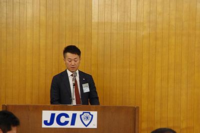 尾張旭青年会議所:2017年度第一回臨時総会