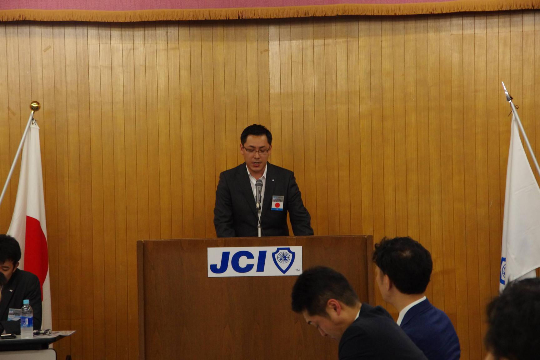 尾張旭青年会議所:2017年度異業種交流会