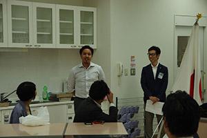 尾張旭青年会議所: