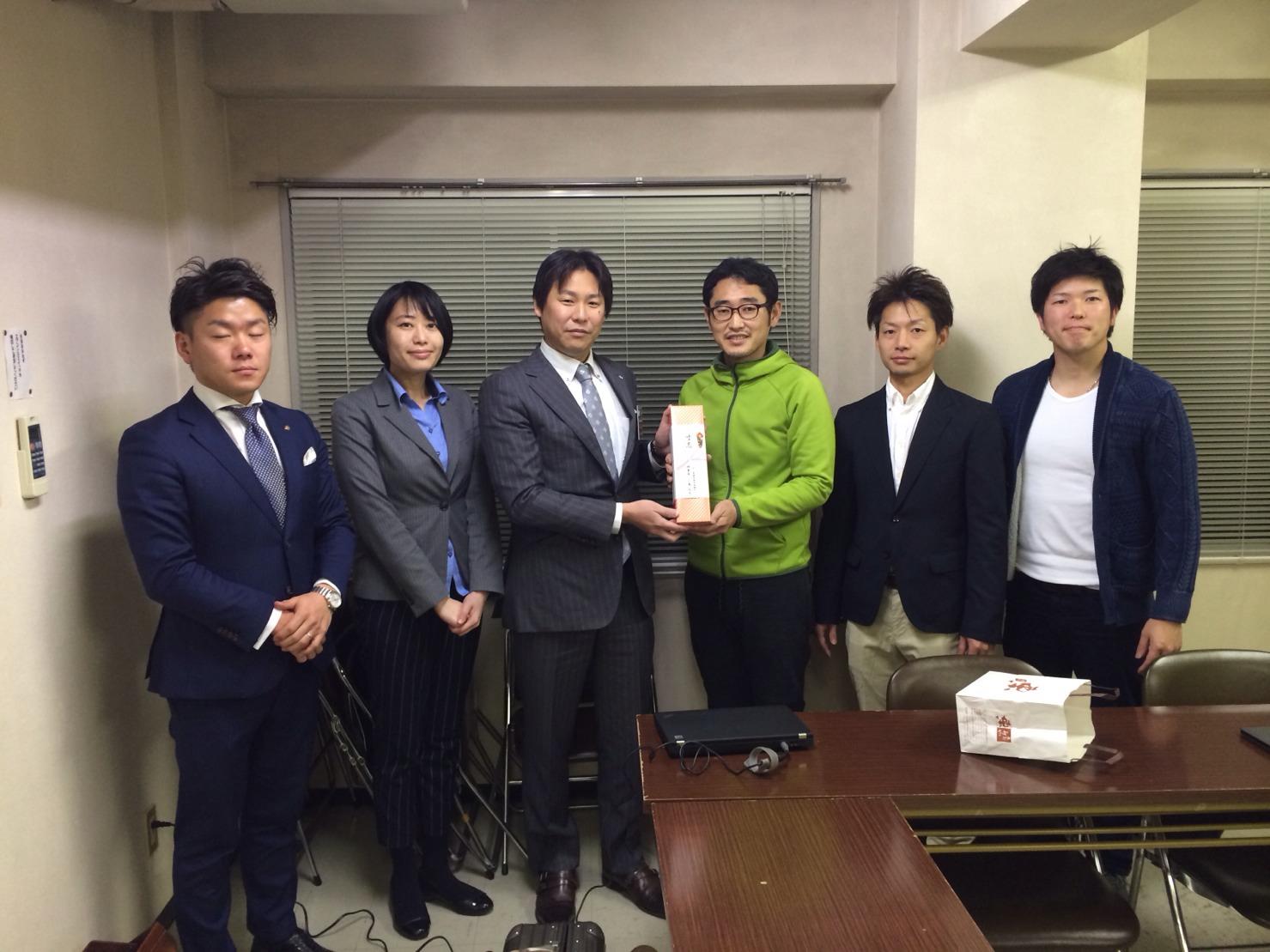 尾張旭青年会議所:ブロックアカデミー委員会