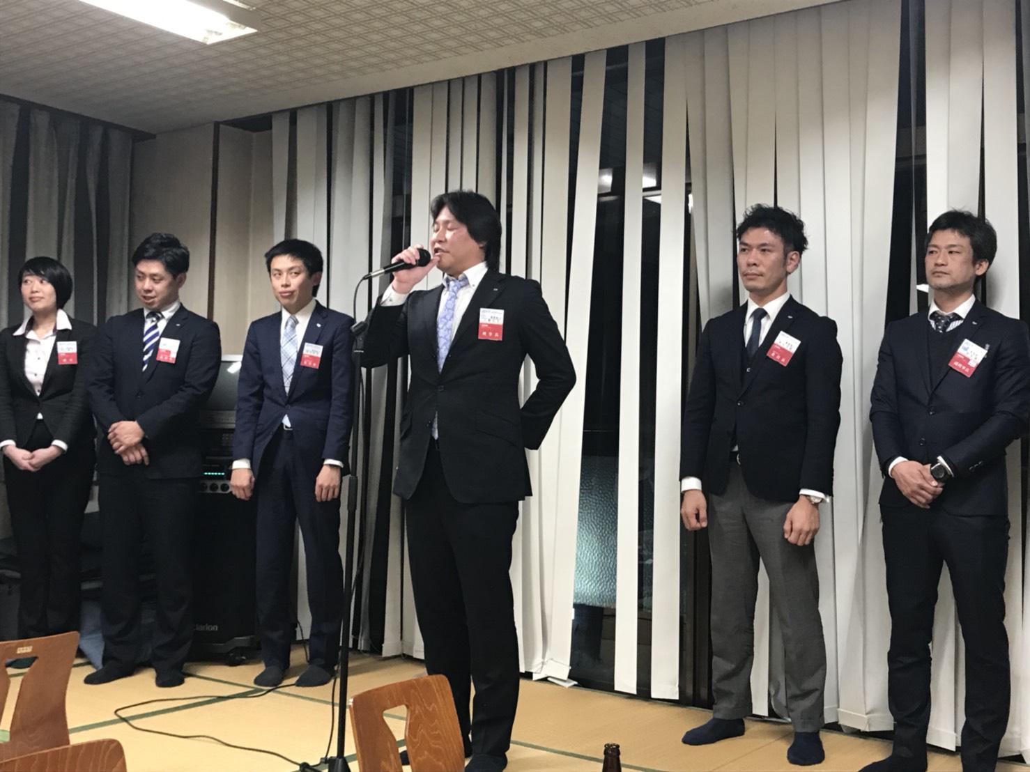 尾張旭青年会議所:OB総会