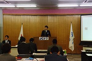 尾張旭青年会議所:1月例会・総会