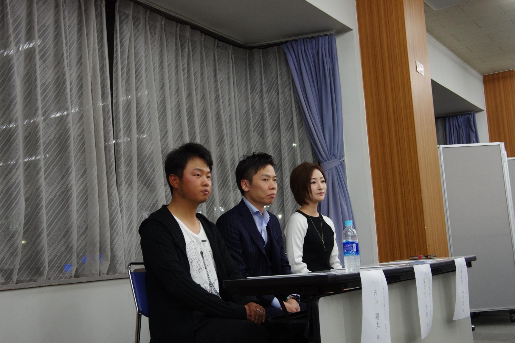 尾張旭青年会議所:4月例会