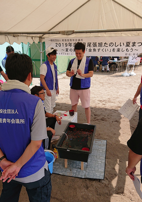 尾張旭青年会議所:8月たのしい夏祭り